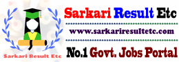 Sarkari Result Etc